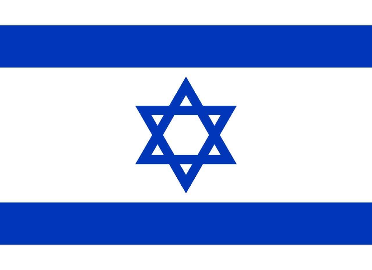 Resultado de imagen para bandera israel